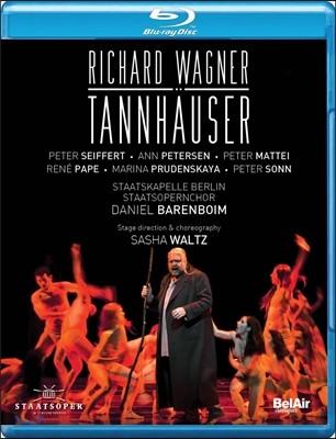 Daniel Barenboim 바그너: 탄호이저 (Wagner: Tannhauser) 다니엘 바렌보임, 피터 자이베르트