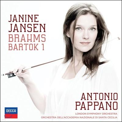Janine Jansen 재닌 얀센 - 브람스 / 바르톡: 바이올린 협주곡 (Brahms / Bartok: Violin Concerto)