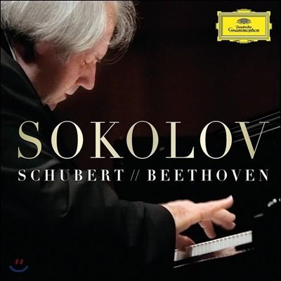 Grigory Sokolov 슈베르트: 즉흥곡 / 베토벤: 피아노 소나타 29번 '함머클라비어' - 그리고리 소콜로프 [3LP]