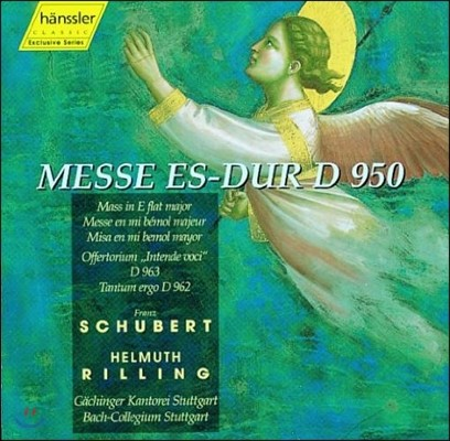 Helmuth Rilling 슈베르트: 미사 6번, 오페토리움, 탄툼 에르고 (Schubert: Messe D950, Offertorium D963, Tantum Ergo D962)
