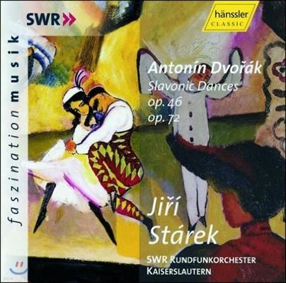 Jiri Starek 드보르작: 슬라브 춤곡 (Dvorak: Slavonic Dances Op.46, Op.72)