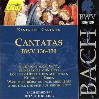 Helmuth Rilling 바흐: 칸타타 BWV136-139 (Bach: Cantatas 'Erforsche Mich Gott')