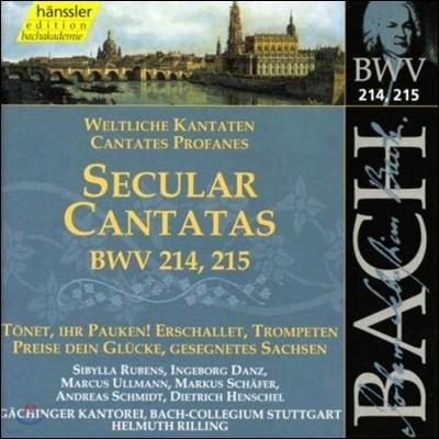 Helmuth Rilling 바흐: 세속 칸타타 '북소리 울려라, 나팔소리 퍼져라' (Bach: Secular Cantatas 'Tonet ihr Pauken! Erschallet Trompeten' BWV214, BWV215)