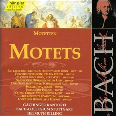 Helmuth Rilling 바흐: 모테트 (Bach: Motets)