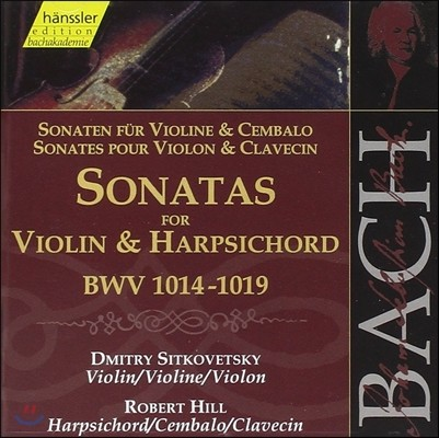Dmitri Sitkovetsky / Robert Hill 바흐: 하프시코드와 바이올린 소나타 (Bach: Sonatas for Violin & Harpsichord BWV1014-1019)