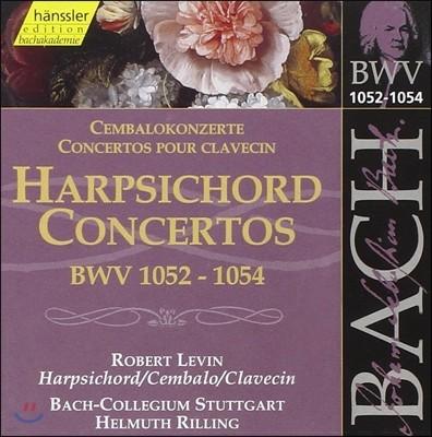 Helmuth Rilling 바흐: 하프시코드 협주곡 BWV1052-1054 (Bach: Harpsichord Concertos)