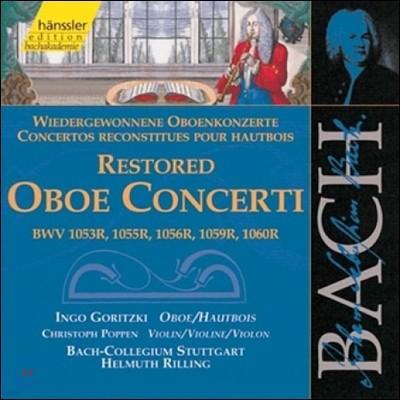 Helmuth Rilling 바흐: 오보에 협주곡집 (Bach: Restored Oboe Concertos)