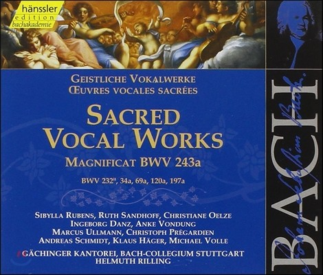 Helmuth Rilling 바흐: 종교 합창곡 모음집 - 마니피카트 (Bach: Sacred Vocal Works - Magnificat BWV243a)