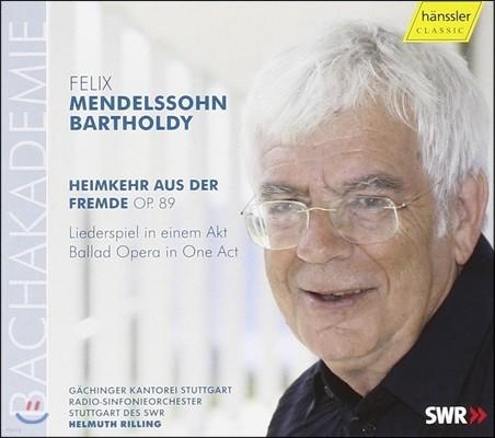 Helmuth Rilling 멘델스존: 발라드 오페라 '이국으로부터의 귀향' (Mendelssohn: Heimkehr Aus Der Fremde Op.89)