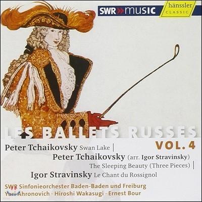 Yuri Ahronovich 러시아 발레단을 위한 음악 4집 (Les Ballets Russes Vol.4)