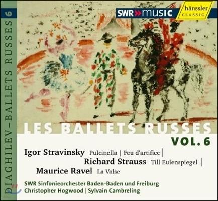 Christopher Hogwood 러시아 발레단을 위한 음악 6집 (Les Ballets Russes Vol.6)