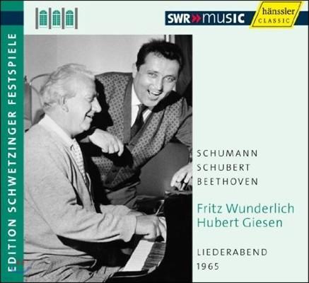 Fritz Wunderlich 프리츠 분덜리히 1965년 가곡의 밤 (Liederabend 1965)
