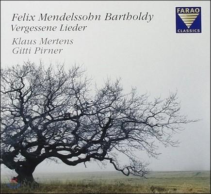Klaus Mertens 멘델스존: 잊혀진 노래들 (Mendelssohn: Vergessene Lieder)