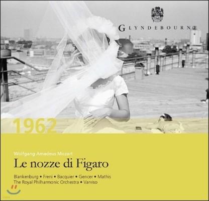 Silvio Varviso / Mirella Freni 모차르트: 피가로의 결혼 (Mozart: Le Nozze Di Figaro) 미렐라 프레니