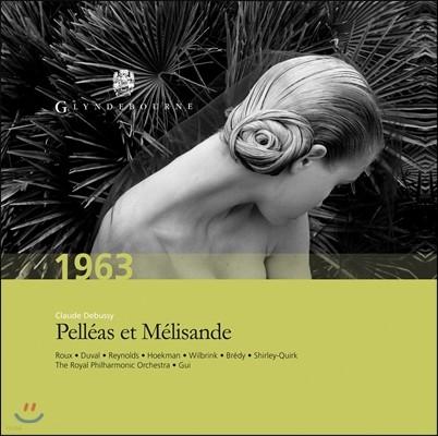 Vittorio Gui / Denise Duval 드뷔시: 펠레아스와 멜리장드 (Debussy: Pelleas et Melisande)