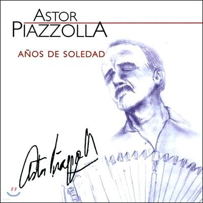 Astor Piazzolla 아스토르 피아졸라 - 고독의 시절 (Anos De Soledad)