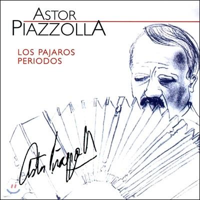 Astor Piazzolla 아스토르 피아졸라 - 길 잃은 새 (Los Pajaros Perdidos)