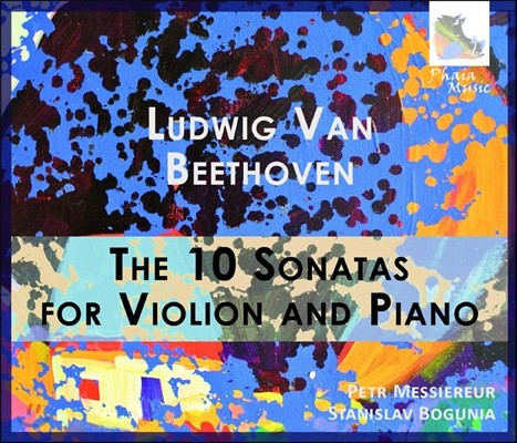 Petr Messiereur 베토벤: 10개의 바이올린 소나타 (Beethoven: The 10 Sonatas for Violin and Piano)