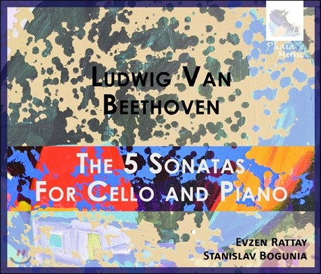 Evzen Rattay 베토벤: 5개의 첼로 소나타 (Beethoven: The 5 Sonatas for Cello and Piano)