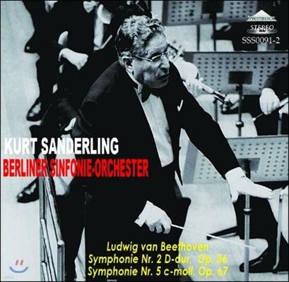 Kurt Sanderling 베토벤: 교향곡 2번, 5번 - 쿠르트 잔데를링 (Beethoven: Symphony Op.36, Op.67)