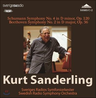 Kurt Sanderling 슈만: 교향곡 4번 / 베토벤: 교향곡 2번 - 쿠르트 잔데를링 (Schumann: Symphony Op.120 / Beethoven: Symphony Op.36)