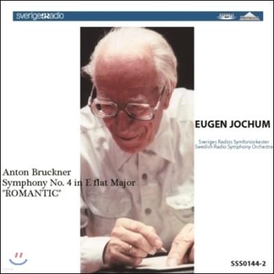 Eugen Jochum 브루크너: 교향곡 4번 '낭만적' (Bruckner: Symphony No.4 'Romantic') 오이겐 요훔