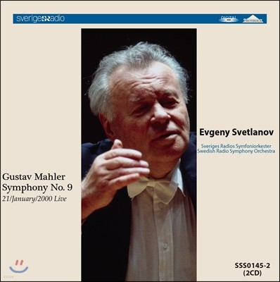 Evgeny Svetlanov 말러: 교향곡 9번 (Mahler: Symphony No.9) 예프게니 스베틀라노프