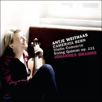 Antje Weithaas 브람스: 바이올린 협주곡, 현악 오중주 2번 (Brahms: Violin Concerto Op.77, String Quintet Op.111)