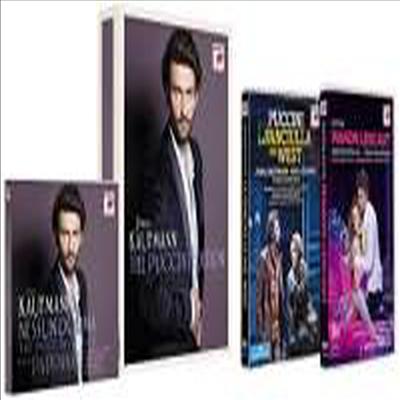 공주는 잠 못이루고 - 요나스 카우프만 푸치니 에디션 (Nessun Dorma - Jonas Kaufmann Puccini Edition) (NTSC)(All Code)(CD+3DVD) - Jonas Kaufmann