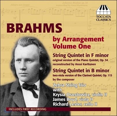 Zebra String Trio 브람스: 피아노 오중주, 클라리넷 오중주 - 현악 오중주 편곡 (Brahms by Arrangement Vol.1 - Piano Quintet Op.34, Clarinet Quintet Op.115)
