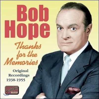 Bob Hope (밥 호프) - Thanks For The Memories (Original Recordings 1938-1955)
