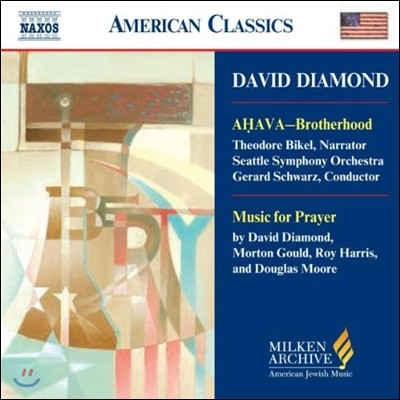 Gerard Schwarz 데이빗 다이아몬드: 아하바 - 브라더후드 / 모턴 굴드: 종교 작품 (David Diamond: Ahava -Brotherhood / Morton Gould: Music for Prayer)