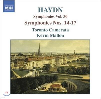 Kevin Mallon 하이든: 교향곡 30집 - 14-17번 (Haydn: Symphonies Vol.30 - Nos.14-17)