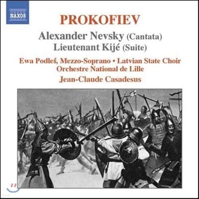 Jean-Claude Casadesus 프로코피에프: 칸타타 '알렉산더 네프스키', 키제 중위 모음곡 (Prokofiev: Cantata 'Alexander Nevsky', Lieutenant Kije Suite)