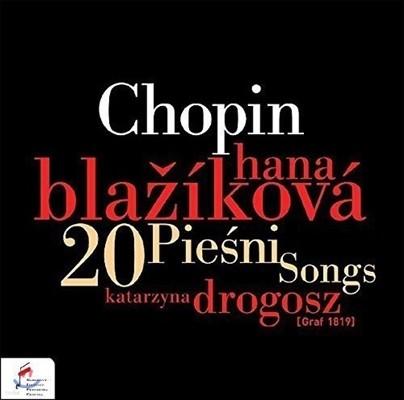 Hana Blazikova 쇼팽: 20곡의 노래 - 한나 블라치코바 (Chopin: 20 Songs)