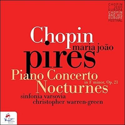 Maria Joao Pires 쇼팽: 피아노 협주곡 2번, 녹턴 - 마리아 주앙 피레스 (Chopin: Piano Concerto Op.21, Nocturnes)