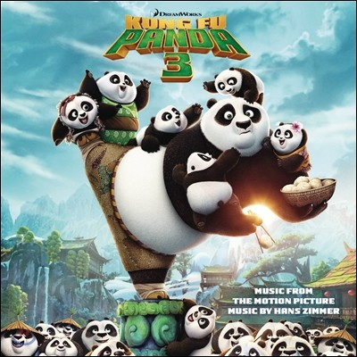 Kung Fu Panda 3 (쿵푸팬더 3) OST (Music from the Motion Picture)