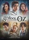 홀로그램 뮤지컬 스쿨오즈 (School OZ) OST