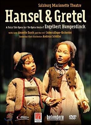Salzburg Marionette Theater 훔퍼딩크: 헨젤과 그레텔 [꼭두각시 인형극] (Humperdinck: Hansel & Gretel)