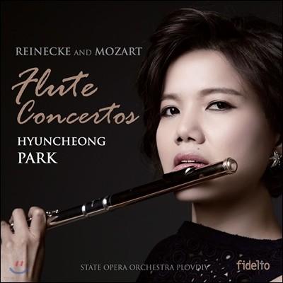 박현정 - 라이네케 / 모차르트: 플루트 협주곡 (Reinecke / Mozart: Flute Concertos)
