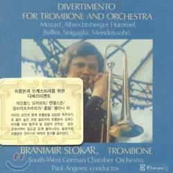 트롬본과 오케스트라를 위한 작품집