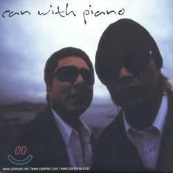 캔 (Can) 3집ㆍPiano(피아노) O.S.T - Can With Piano
