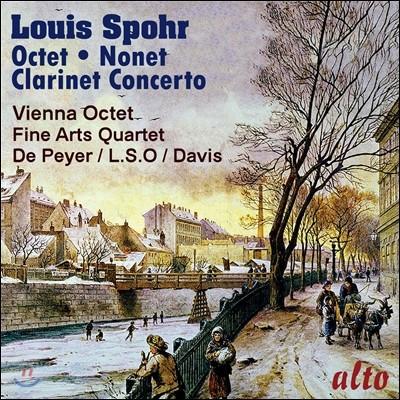 Vienna Octet 루이 슈포어: 팔중주, 9중주, 클라리넷 협주곡 1번 - 비엔나 팔중주단 (Louis Spohr: Octet, Nonet, Clarinet Concerto)
