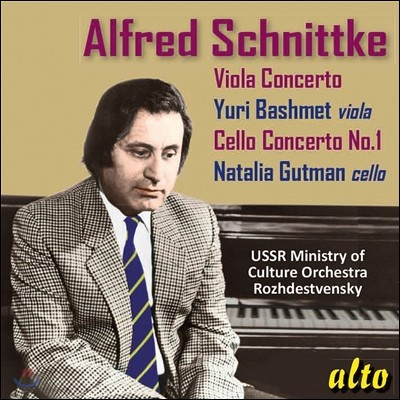 Yuri Bashmet / Natalia Gutman 슈니트케: 비올라 협주곡, 첼로 협주곡 1번 - 바쉬메트, 구트만 (Alfred Schnittke: Viola Concerto, Cello Concerto)