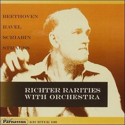 스비아토슬라브 리히터 희귀 녹음집 - 베토벤 / 라벨 / 스크리아빈 (Richter 100 Anniversary Series - Sviatoslav Richter Rarities with Orchestra)