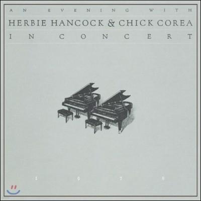 Herbie Hancock & Chick Corea 허비 행콕 & 칙 코리아 1978년 라이브 콘서트 (An Evening With ... In Concert)