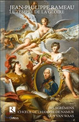 Les Agremens 라모: 오페라 '영광의 전당' 전곡 [대본: 볼테르] (Rameau: Le Temple de la Gloire [Livret: Voltaire])