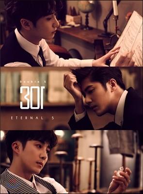 더블에스301 - 미니앨범 : ETERNAL 5