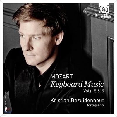 Kristian Bezuidenhout 모차르트: 피아노 소나타 8 & 9집 - K545, K280, K279, K576 [포르테피아노 연주] (Mozart: Keyboard Music Volumes 8 & 9 - Fortepiano)