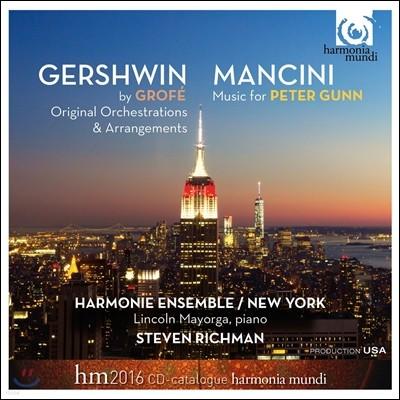 Steven Richman 헨리 맨시니: 피터 건의 음악집 / 거쉰-그로페: 교향적 재즈 (Henry Mancini: Music for Peter Gunn / Gershwin by Grofe)